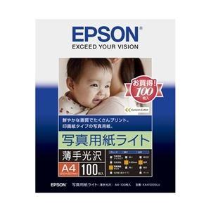 エプソン カラリオプリンター用 写真用紙ライト/A4サイズ/100枚入り