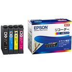 エプソン PX-049A/PX-048A用 インクカートリッジ(4色パック)