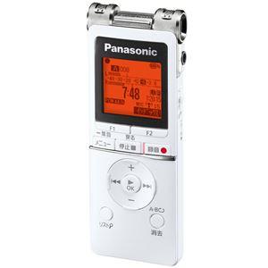 パナソニック(家電) ICレコーダー (ホワイト) RR-XS470-W - 拡大画像