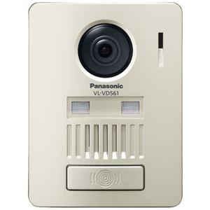 パナソニック(家電) カラーカメラ玄関子機 - 拡大画像