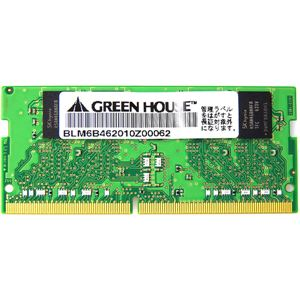 グリーンハウス ノート用 PC4-19200 DDR4 SO-DIMM 16GB 永久保証 - 拡大画像