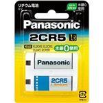 パナソニック(家電) カメラ用リチウム電池 6V 2CR5