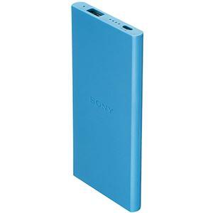 SONY スマホ用USBポータブル電源 5000mAh 約1000回繰り返し使用可 ブラックブルー