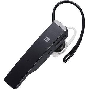 バッファロー(サプライ) Bluetooth4.1対応 2マイクヘッドセット メタルアンテナ搭載&NFC対応モデルブラック