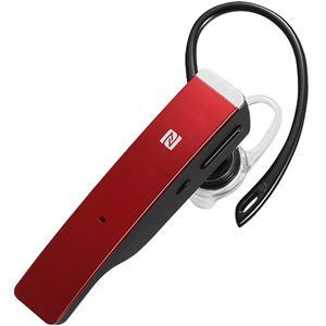バッファロー(サプライ) Bluetooth4.1対応 2マイクヘッドセット メタルアンテナ搭載&NFC対応モデルレッド