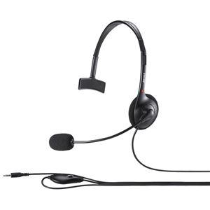 バッファロー(サプライ) 片耳ヘッドバンド式モノラルヘッドセット 4極ミニプラグ接続 ブラック