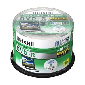 Maxell データ用DVD-R 4.7GB 16倍速 CPRM対応 インクジェットプリンター対応(50枚スピンドル) - 拡大画像
