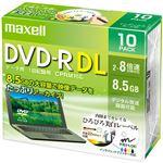 Maxell データ用 DVD-R DL 8.5GB 8倍速 CPRM対応 10枚 Pケースインクジェット対応(ホワイト)