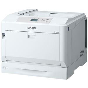 エプソン A3カラーページプリンター/カラー・モノクロ25PPM/両面印刷オプション対応 - 拡大画像