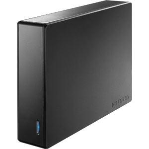 アイ・オー・データ機器 USB3.0/2.0対応 外付けハードディスク(WD Red採用/電源内蔵モデル)8.0TB