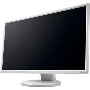 アイ・オー・データ機器 「5年保証」フリースタイルスタンド&広視野角ADSパネル採用23.8型ワイド液晶ディスプレイホワイト