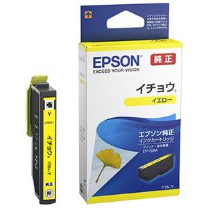 エプソン カラリオプリンター用 インクカートリッジ/イチョウ(イエロー)