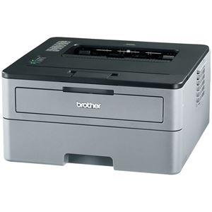ブラザー工業 A4モノクロレーザープリンター/30PPM/両面印刷 - 拡大画像