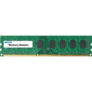 アイ・オー・データ機器 PC3-12800(DDR3-1600)対応メモリー(簡易包装モデル) 低消費電力モデル4GB