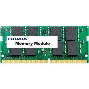 アイ・オー・データ機器 PC4-2133(DDR4-2133)対応メモリー(簡易包装モデル) 4GB