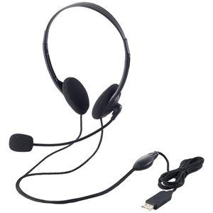エレコム USBヘッドセットマイクロフォン/両耳オーバーヘッド/1.8m/ブラック
