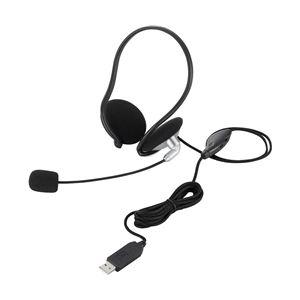 エレコム USBヘッドセット/両耳ネックバンド/1.8m/シルバー