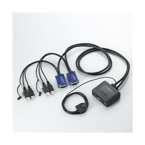 エレコム USB対応ケーブル一体型切替器 D-sub対応/2台切替/音声切替/手元スイッチの写真