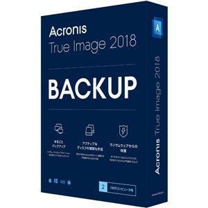 アクロニス Acronis True Image 2018 2 Computer