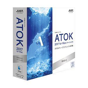 ジャストシステム ATOK 2017 for Mac [ベーシック] 通常版 - 拡大画像