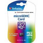 三菱ケミカルメディア Micro SDHC Card 32GB Class 4
