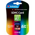 三菱ケミカルメディア SDHC Card 8GB Class 10