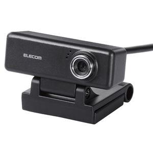 エレコム PC Webカメラ/200万画素/マイク内蔵/高精細ガラスレンズ/ブラック