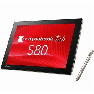 東芝 dynabook Tab S80/F:AtomZ8350、4GB、64GB_フラッシュメモリ、デジタイザー+タッチパネル付10.1型WUXGA、WLAN+BT、Win10Pro64bit、Office無