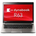 東芝 dynabook R63/F:Corei3-6006U、4GB、128GB_SSD、13.3型HD、WLAN+BT、Win10 Pro 64bit、Office無、WEBカメラ