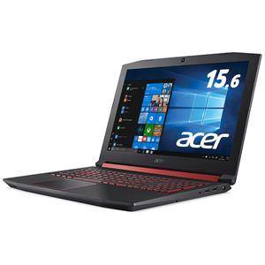 Acer AN515-52-A58H (Core i5-8300H/8GB/128GB SSD+1TBHDD/ドライブなし/15.6型/Windows 10 Home(64bit)/シェールブラック)