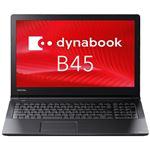 東芝 dynabook B45/H:Celeron3865U、4GB、500GB_HDD、15.6型HD、SMulti、WLAN+BT、テンキーあり、Win10 Pro 64bit、Office無