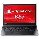 東芝 dynabook B65/F:Corei3-6100U、4GB、500GB_HDD、15.6型HD、SMulti、WLAN+BT、テンキーあり、Win732-64Bit、Office PSL