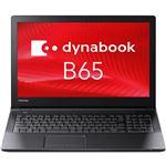 東芝 dynabook B65/H:Corei5-7200U、8GB、500GB_HDD、15.6型HD、SMulti、WLAN+BT、テンキーあり、Win10 Pro 64bit、Office HB