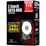 東芝(HDD) データリカバリー付き 2.5インチ内蔵HDD Ma Series 1TB 5400rpm8MBバッファ SATA300