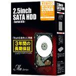 東芝(HDD) データリカバリー付き 7mm厚 2.5インチスリム内蔵HDD Ma Series 320GB5400rpm 8MBバッファ SATA600