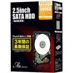 東芝(HDD) データリカバリー付き 7mm厚 2.5インチスリム内蔵HDD Ma Series 500GB5400rpm 8MBバッファ SATA600