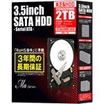 東芝(HDD) データリカバリー付き 3.5インチ内蔵HDD Ma Series 2TB 7200rpm64MBバッファ SATA600