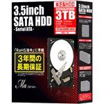東芝(HDD) データリカバリー付き 3.5インチ内蔵HDD Ma Series 3TB 7200rpm64MBバッファ SATA600