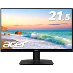 Acer 21.5型ワイド液晶ディスプレイ HA220Qbi(IPS/非光沢/1920x1080/16:9/250cd/m^2/100000000:1/4ms/ブラック/ミニD-Sub15ピン・HDMI)