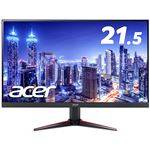 Acer 21.5型ワイド液晶ディスプレイ VG220Qbmiix(IPS/非光沢/1920×1080/16:9/250cd/m^2/100000000:1/1ms/ブラック/ミニD-Sub15ピン・HDMI 1.4 (HDCP2.2対応)/ゲーミング)