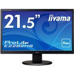 iiyama 21.5型ワイド液晶ディスプレイ ProLite E2282HS(フルHD/HDMI/DVI/D-SUB/スピーカー搭載) ブラック