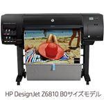 HP(Inc.) HP DesignJet Z6810 B0モデル