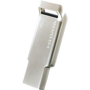 アイ・オー・データ機器 USB3.0/2.0対応 USBメモリー 16GB