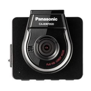 パナソニック(家電) ドライブレコーダー - 拡大画像