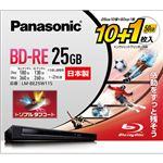 パナソニック(家電) 録画用2倍速ブルーレイディスク片面1層25GB(書換型) 10枚+50GB1枚パック