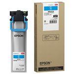 エプソン ビジネスインクジェット用 インクパック(シアン)/約3000ページ対応