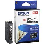 エプソン PX-049A/PX-048A用 インクカートリッジ(ブラック増量)