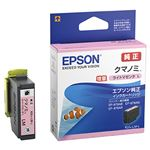 エプソン カラリオプリンター用 インクカートリッジ/クマノミ(ライトマゼンタ増量タイプ)