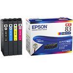 エプソン ビジネスインクジェット用 標準インクカートリッジ(4色パック)