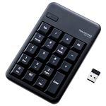 エレコム ワイヤレステンキーボード/Mサイズ/メンブレン/高耐久/ブラック